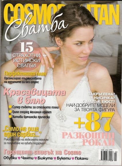 Cosmopolitan Svatba 01(1)