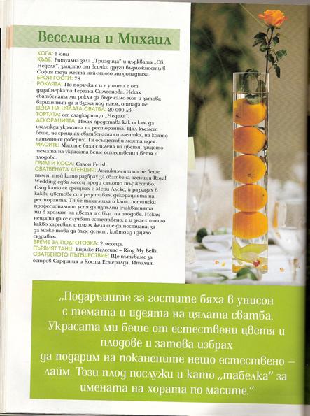 Cosmopolitan Svatba 02(2)